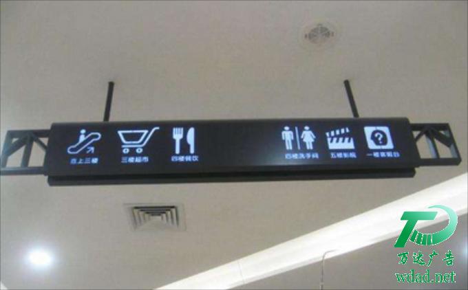旅游景区标识标牌制作安装